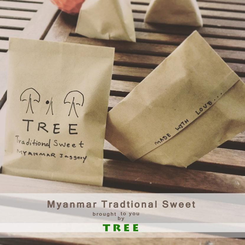 Tree Food | Made in Myanmar